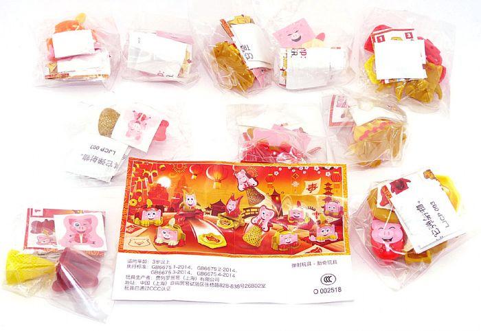 Figuren Set, Jahr des Schweins mit allen 10 Beipackzetteln aus China noch OVP
