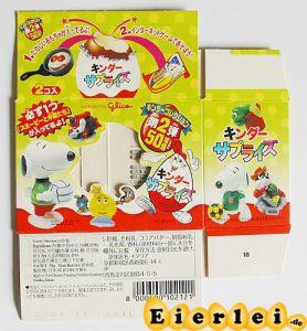 Leeres 2er Pack von Snoopy aus Japan in grün