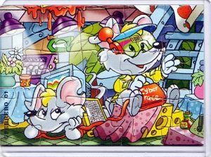 Mega Mäuse Puzzleecke unten links (Ü-Ei Puzzle)